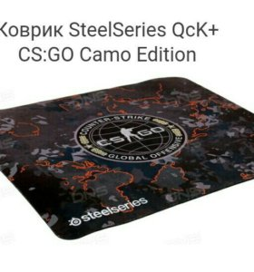 Коврик SteelSeries QcK+ CS:GO Camo Edition
