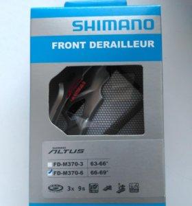 Переключатель передний Shimano Altus M370 3x9ск.