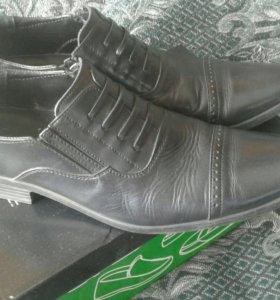 Мужские туфли