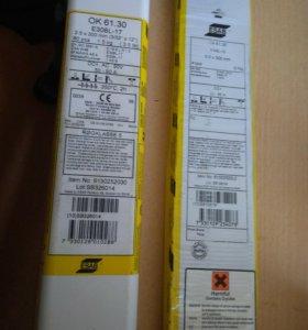 Электроды 2,5 мм. ESAB 0.700 кг.
