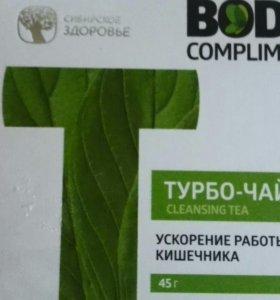 Травяной очищающий чай для похудения