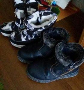 Сапоги зима для мальчика