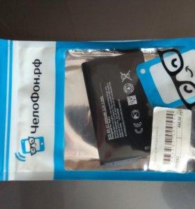 Аккамулятор для Nokia XL 2000mAh