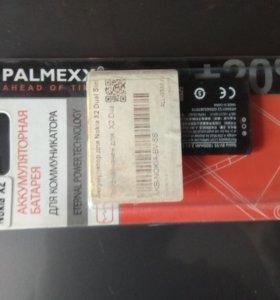 Аккумулятор для Nokia X2 Dual Sim 1800mAh