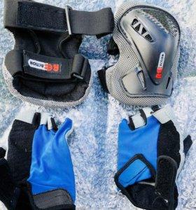 Налокотники и перчатки для роликов