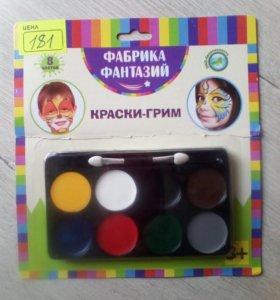 Краски для аквагримма