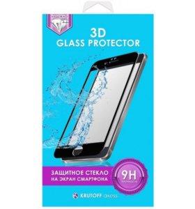 Защитные стекла Krutoff 9H