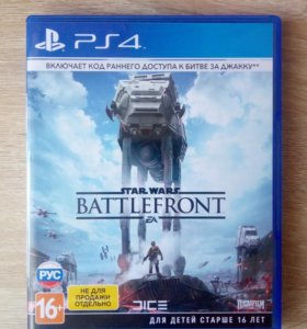 Star Wars Battlefront для PS4
