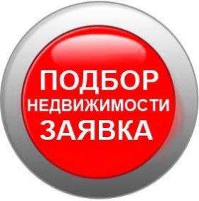 Сообщество Застройщиков Новороссийска