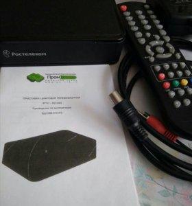 Приставка цифровая телевизионная