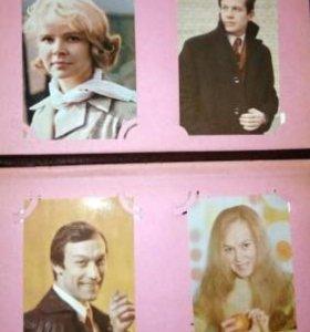 фотографии артистов СССР