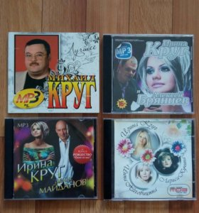 CD и DVD