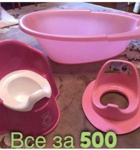Детский горшок, ванночка, накладка на унитаз