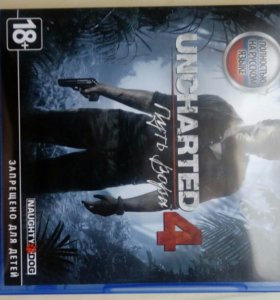 Продаю Uncharted 4
