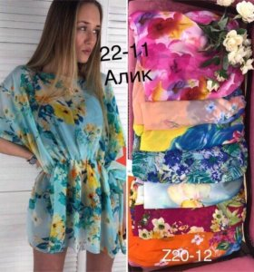 Новые летние блузочки