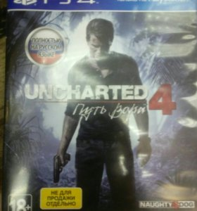 Диск PS4 Uncharted 4