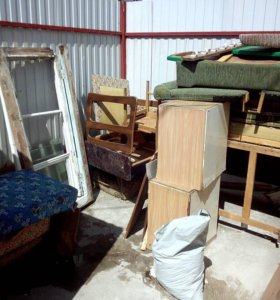 Вывоз мусора, мебели, покос травы, уборка, снос