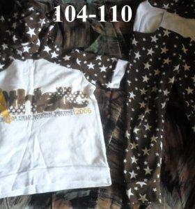 костюм 104-110