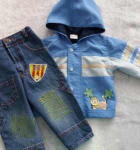 Ветровка+джинсы