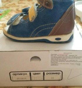 Ортопедическая обувь 23 размер