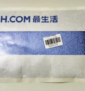 Полотенце Xiaomi