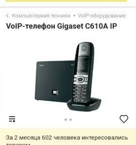 Беспроводной телефон gigaset c610a ip