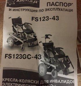Новая Инвалидная коляска с электроприводом