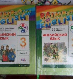 Английский язык 3 класс Афанасьева,Михеева
