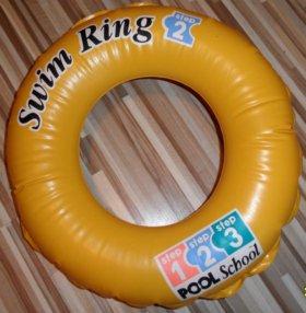 Круг детский для плавания.