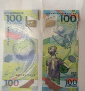 Монеты-продажа, обмен
