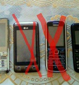 Продам рабочие телефоны