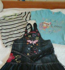 Сарафан и две футболки