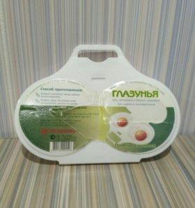 Контейнер для приготовления яиц в микроволновке