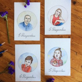 Портрет на открытке