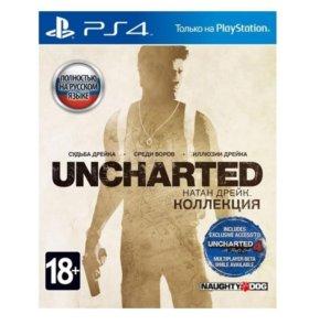 PS4 Uncharted: Натан Дрейк. Коллекция