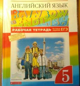 Новая, Афанасьева, Михеева