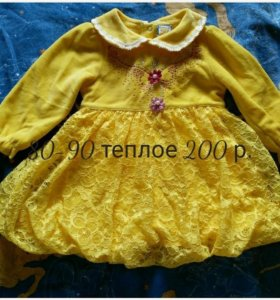 Платье 90 размер