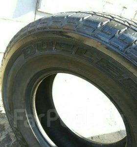 26570R15 Bridgestone Dueler