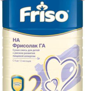 Смесь молочная гипоаллергенная Friso Фрисолак Голд