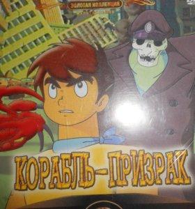 Фильмы и мультфильмы на DiVX. DVD качество