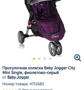 Новая коляска baby jogger citi mini