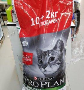 Про План для кошек стерилизованных, индейка 12кг.