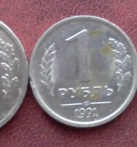 CCCР и России монеты