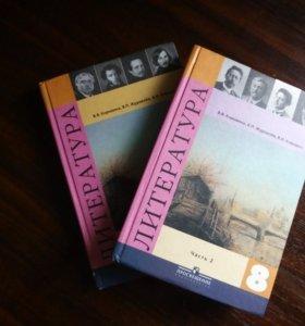 Продам учебники по литературе