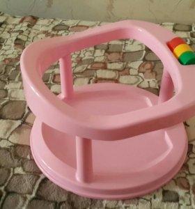 Сиденье для купания и круг в подарок