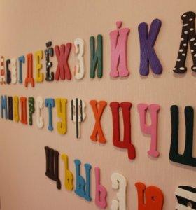 Алфавит на стену