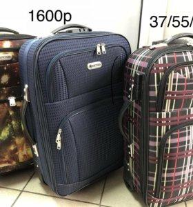 Дешевые чемоданы 🙋🏻♀️