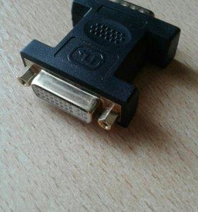 Переходник с VGA на DVI