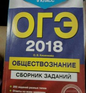 Книга подготовка общество