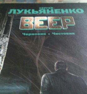 """""""Черновик"""",""""Чистовик""""."""